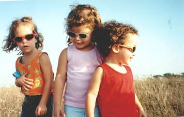 משקפי שמש לילדים